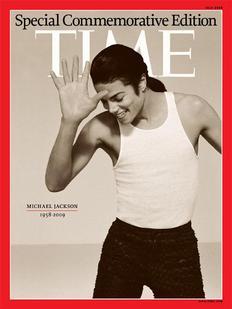 Το εξώφυλλο του περιοδικού «Time» για το θάνατο του Μάικλ Τζάκσον.