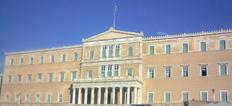 Νέα Κυβέρνηση με 15 υπουργούς ανακοίνωσε ο Γιώργος Παπανδρέου