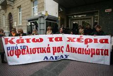 Νέα απεργία της ΑΔΕΔΥ στις 16  Μαρτίου