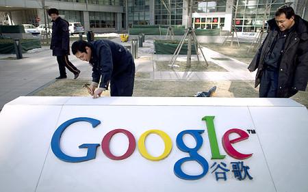 Η Google έχει απειλήσει ότι εάν δεν αλλάξει τακτική η κινεζική κυβέρνηση, θα αποχωρήσει απο τη χώρα και θα κλείσει το κινεζικό παράρτημα