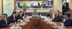 Από την έκτακτη σύσκεψη του υπουργικού συμβουλίου της Νότιας Κορέας