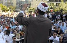 Από την ομαδική προσευχή των μουσουλμάνων