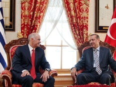 Συνάντηση με τον Τούρκο πρωθυπουργό Ταγίπ Ερντογάν έχει  απο τις 10 το πρωί ο Πρωθυπουργός Γιώργος Παπανδρέου
