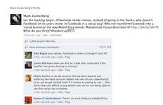 Η ανάρτηση των χάκερ στην σελίδα του Μαρκ Ζάκερμπεργκ στο Facebook