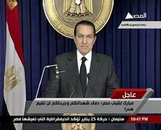 Από το τηλεοπτικό διάγγελμα του Χόσνι Μουμπάρακ