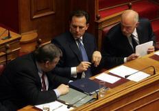 Στη σύσκεψη υπό τον πρωθυπυοργό έλαβαν μέρος μεταξύ  άλλων οι  υπουργοί Εξωτερικών και Εθνικής Άμυνας