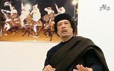 «Είμαστε έτοιμοι για κατάπαυση του πυρός, αρκεί αυτό να μην αφορά μόνο τη μια πλευρά» είπε σε τηλεοπτικό του διάγγελμα ο Μουαμάρ Καντάφι
