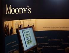 Στην υποβάθμιση της πιστοληπτικής ικανότητας της Ελλάδας σε εγχώριο  και ξένο νόμισμα, στην κατηγορία Caa1 από B1, προχώρησε ο οίκος  αξιολόγησης Moody΄s