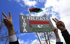 Από διαδήλωση στην Ουάσιγκτον κατά του Καντάφι .